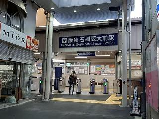 ishizumi01