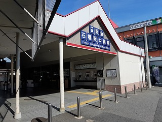 ishizumi29
