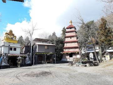 arimafuji