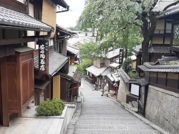 kyoutohigashiyama