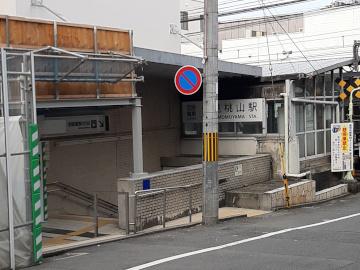 京阪伏見桃山駅