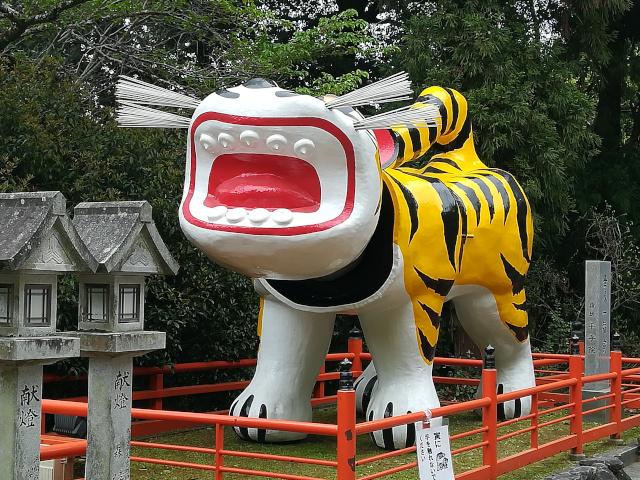 朝護孫子寺のトラ