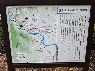 kyototrail nishiyama06