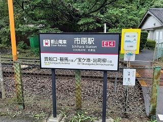 kyototrail nishiyama39