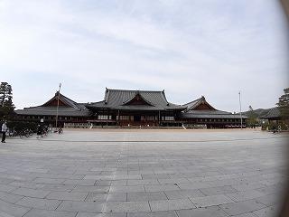 tenrikyo01