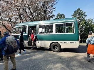 yoshinobasu